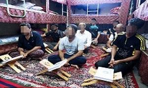 زندانیان البرز یک هفته مرخصی می گیرند